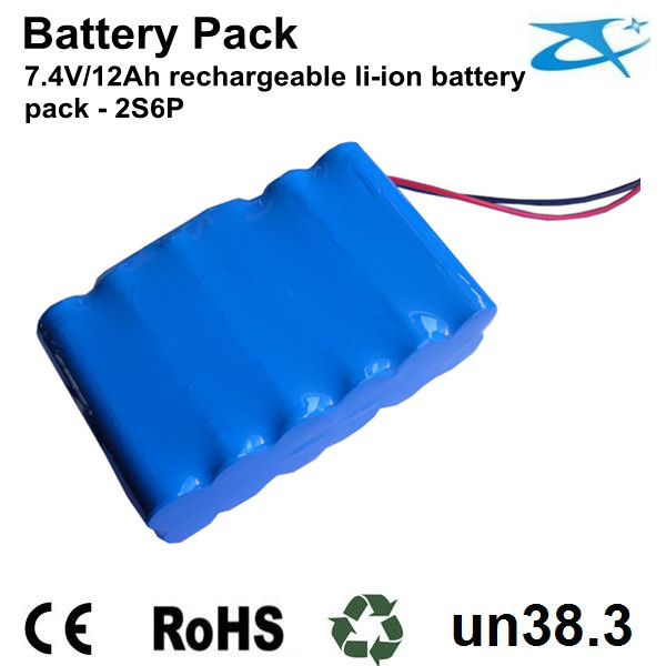 7.4V 18650 rechargeable battery pack
